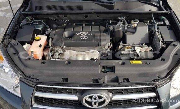 Comprar Importar Toyota 4Runner Verde Carro em Import - Dubai em Bengo Province